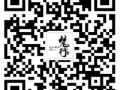 内江圣水寺第六届养生禅修营招生简章