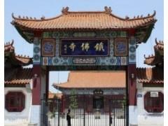 沧州 铁佛寺