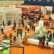 青岛国展商务展览