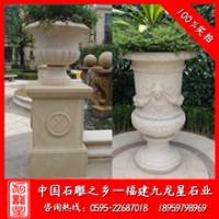 石雕花钵设计 黄锈石花钵价格 大型石雕花盆