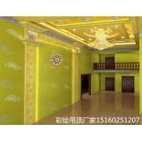 寺庙吊顶 地宫吊顶 彩绘天花板 佛堂吊顶图片
