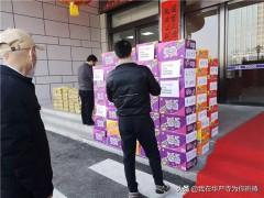 华严寺为长安区抗疫一线民警捐赠生活物资