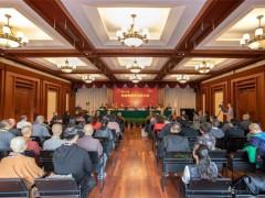 第十八届吴越佛教学术研讨会在杭州开幕