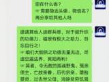 进学佛群共修的师兄加我微信jian_fo
