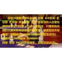 亚星www.yaxin228.com13668950095
